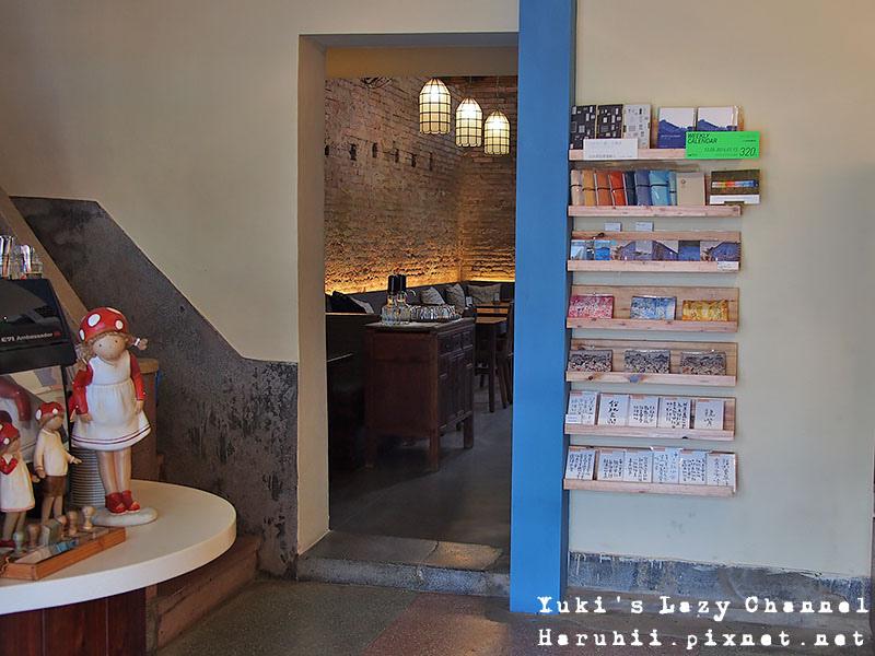 正興咖啡館24