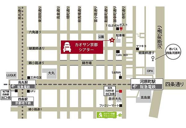 Theater Access map JAP.jpg