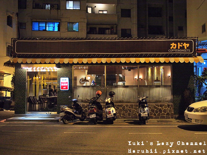 台南KADOYA喫茶店26