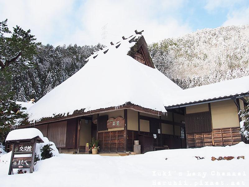 京都美山合掌屋24