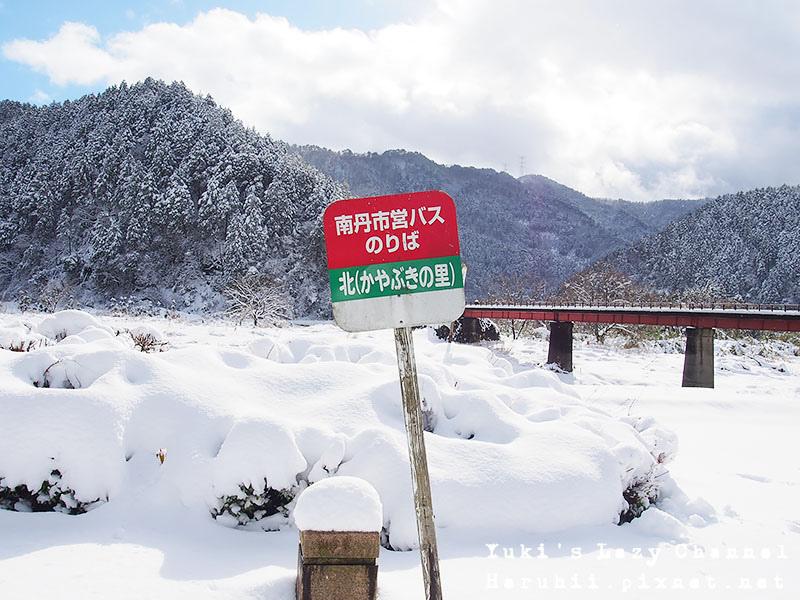 京都美山合掌屋34