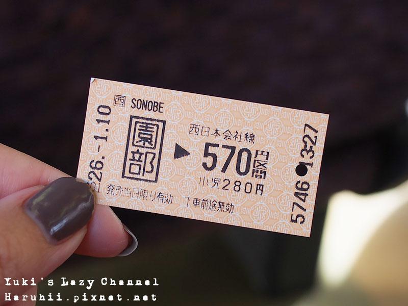 京都美山合掌屋35