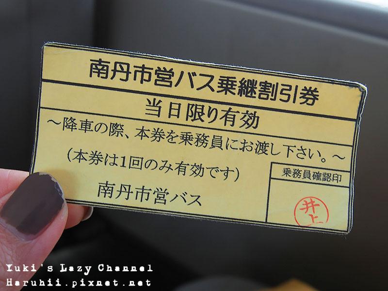 京都美山合掌屋36