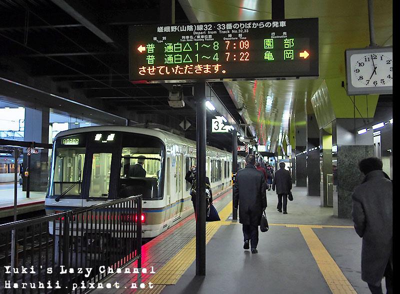 京都美山合掌屋38