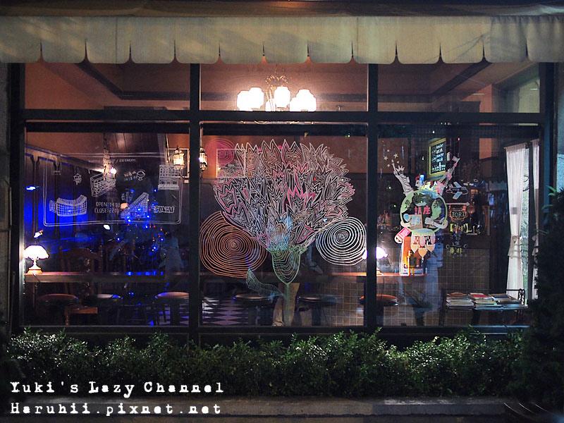 台南IORI TEA HOUSE
