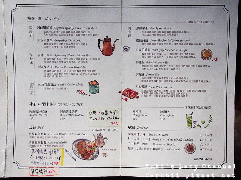 台南IORI TEA HOUSE4