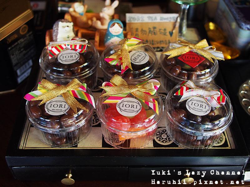 台南IORI TEA HOUSE28