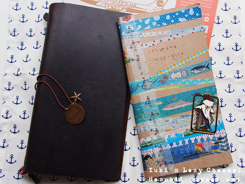沖繩旅遊手帳