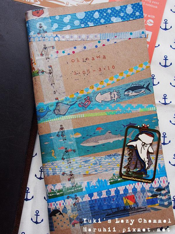 沖繩旅遊手帳1