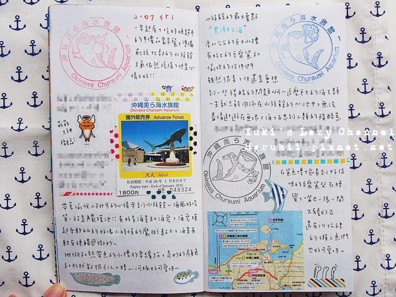 沖繩旅遊手帳5