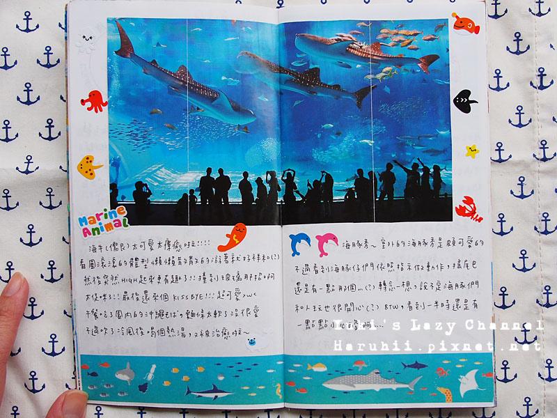 沖繩旅遊手帳7