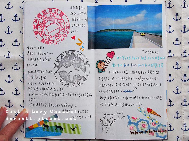 沖繩旅遊手帳8