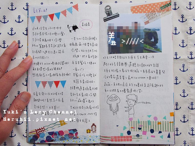 沖繩旅遊手帳10