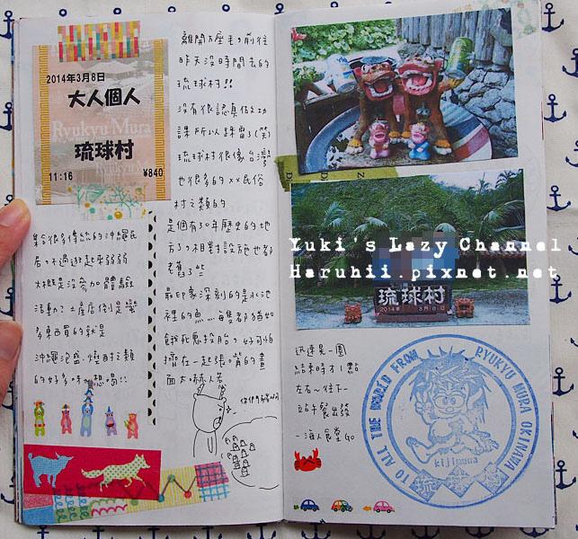 沖繩旅遊手帳11
