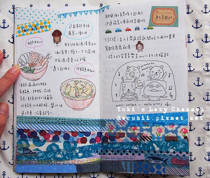 沖繩旅遊手帳12