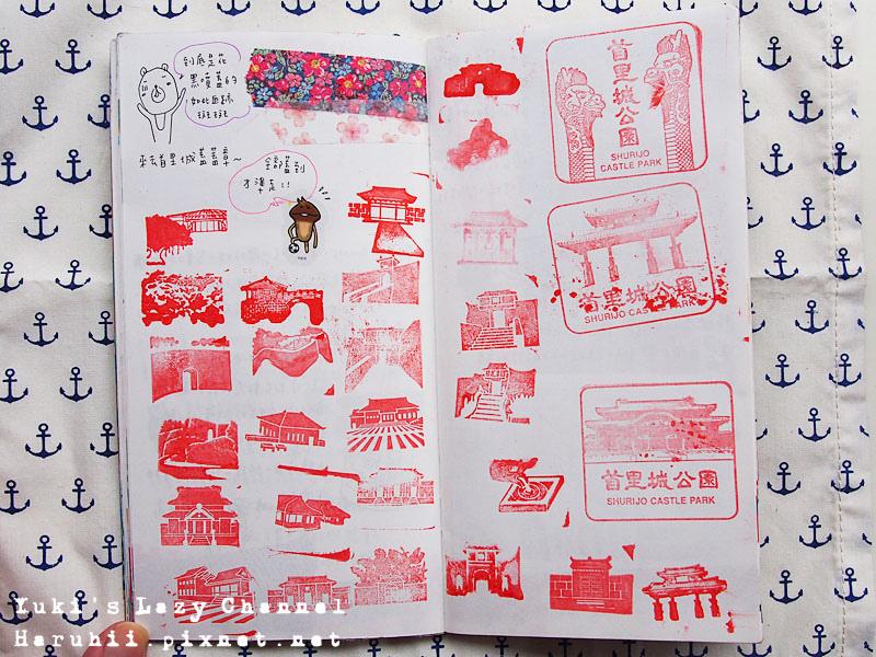 沖繩旅遊手帳16