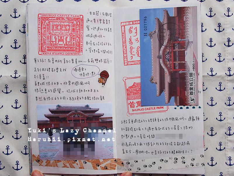 沖繩旅遊手帳17