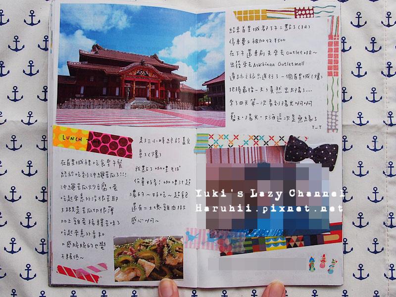 沖繩旅遊手帳18