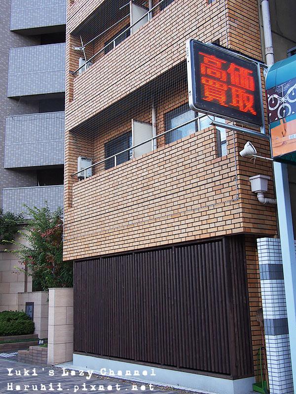 京都一条ivy23