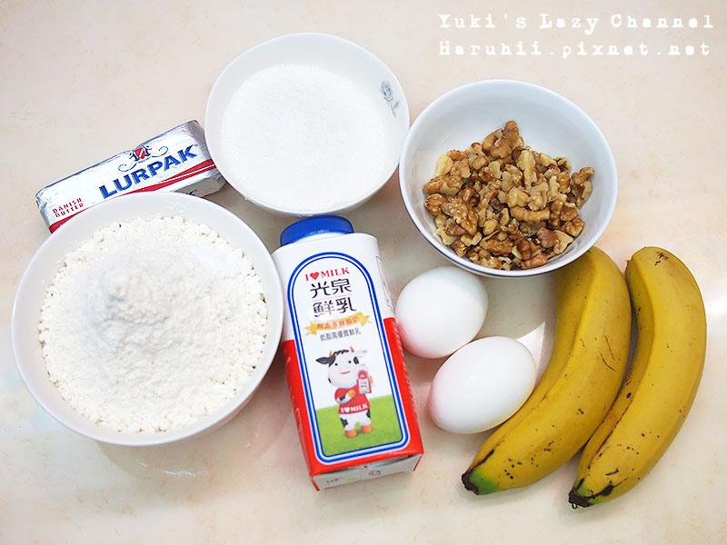 香蕉核桃蛋糕6