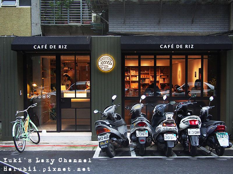 米販咖啡1
