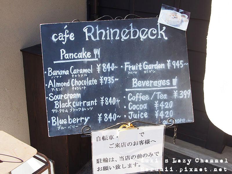 cafeRhinebeck2