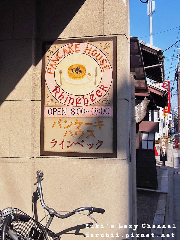 cafeRhinebeck1