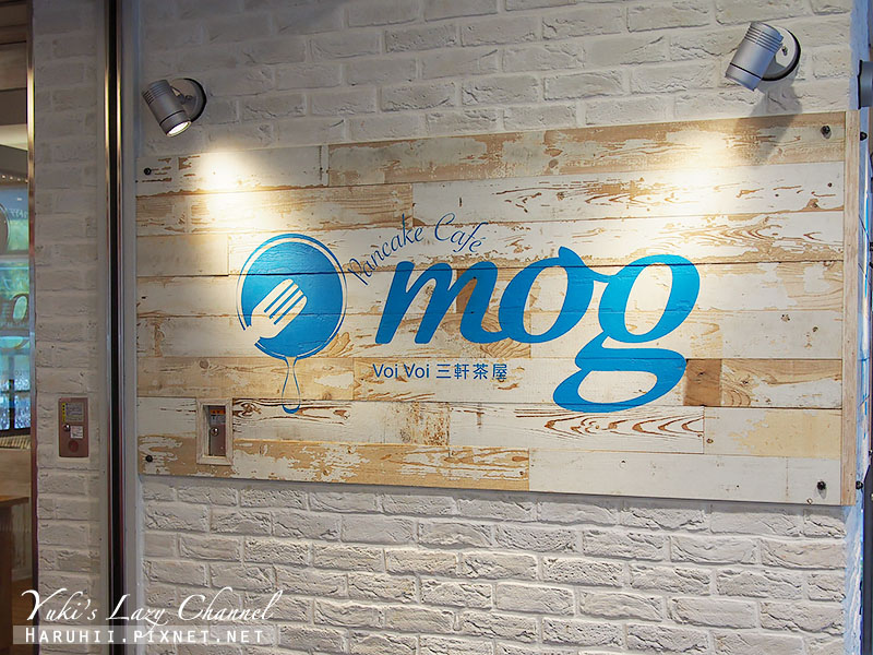 MogCafe2