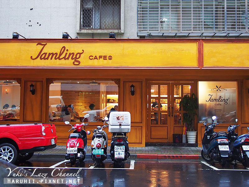 JamlingCafe1