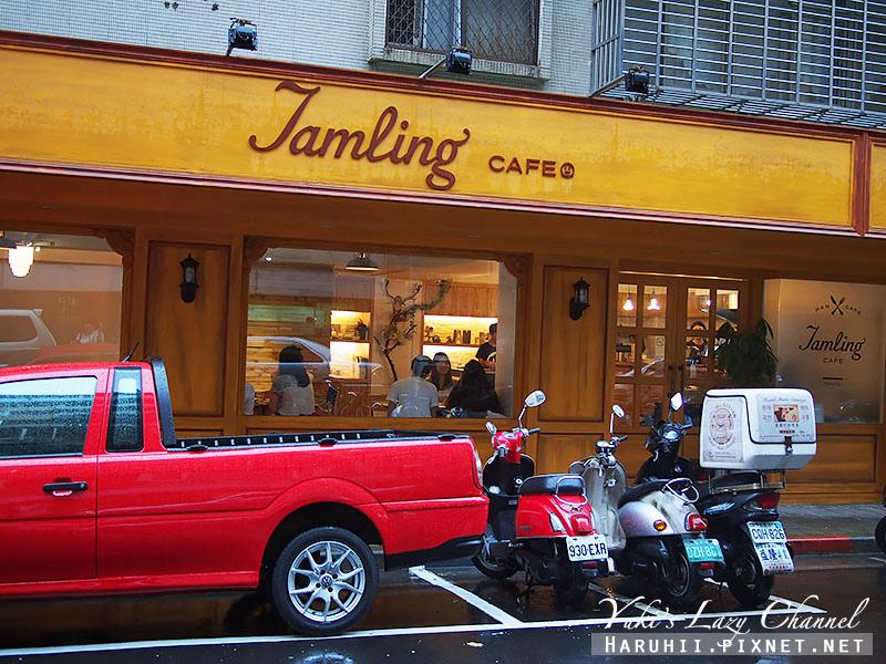 JamlingCafe