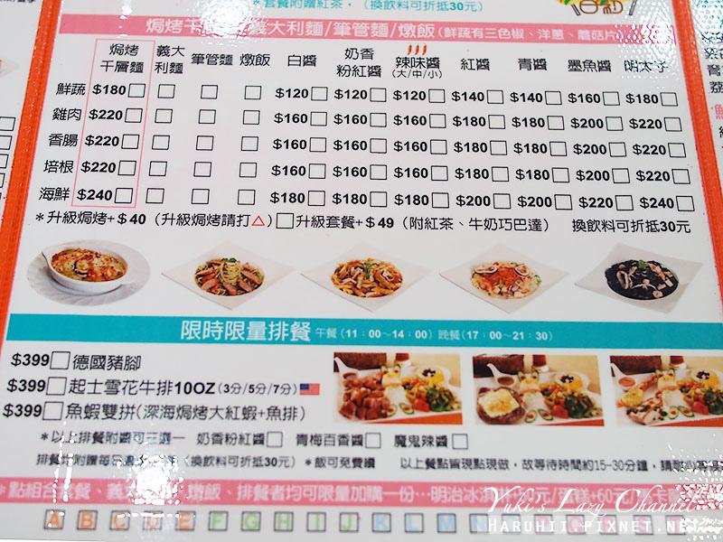 日初輕食館1