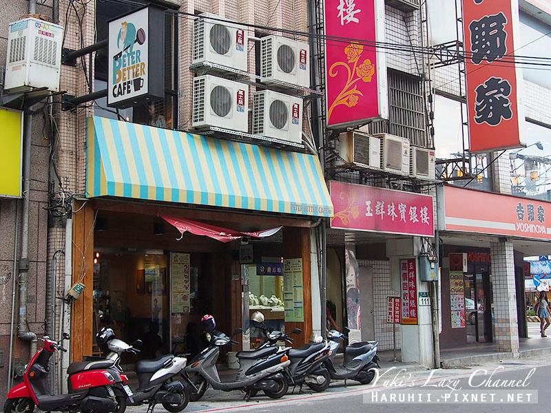 新莊PB Cafe1