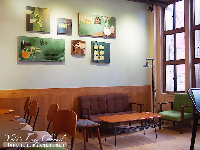 新莊PB Cafe5