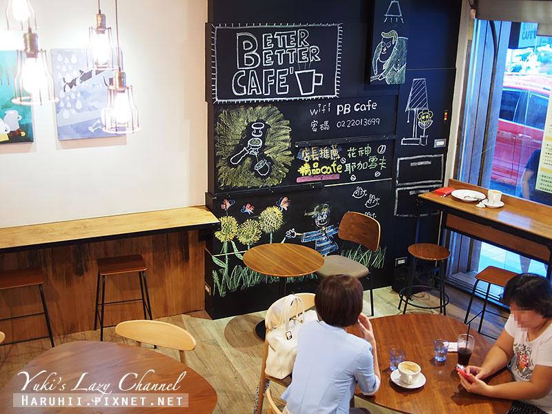 新莊PB Cafe12