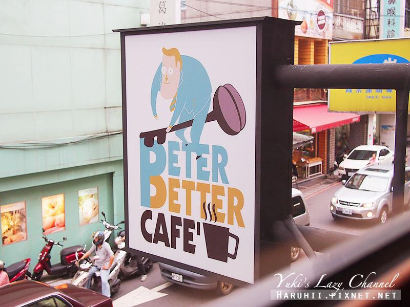 新莊PB Cafe16
