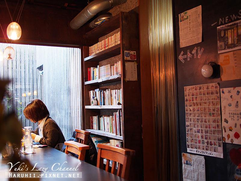 京都雨林舍8