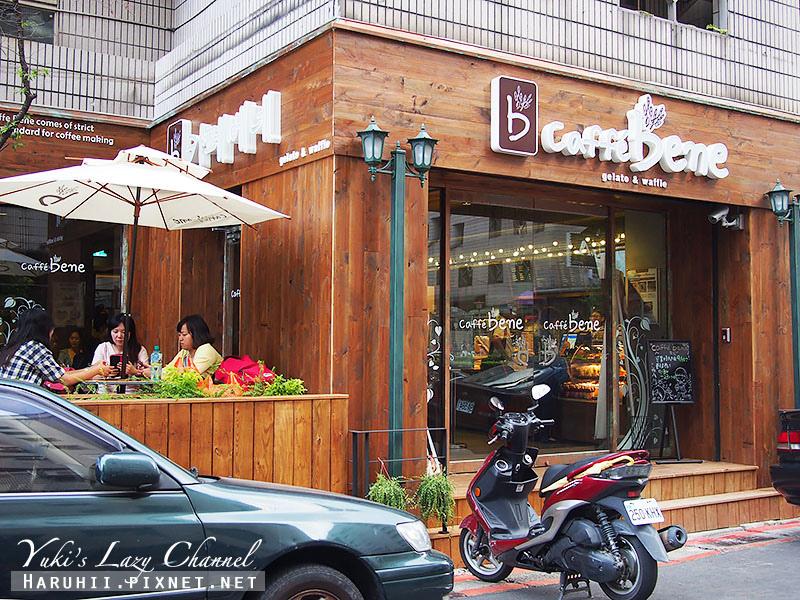 caffebene台北1