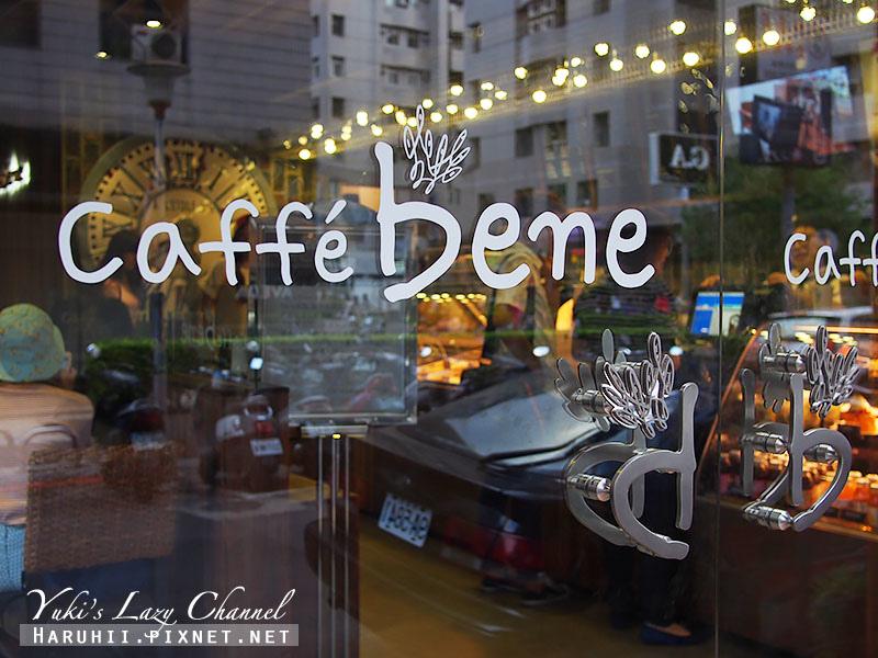 caffebene台北2