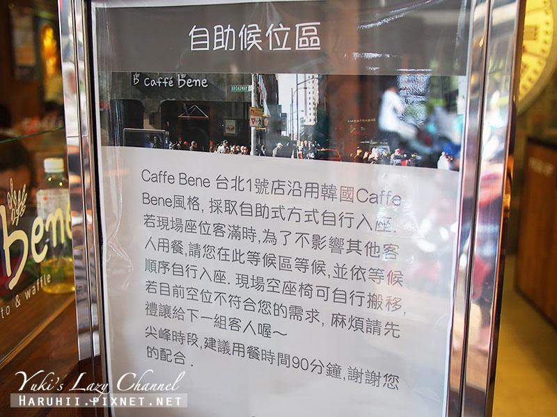 caffebene台北7