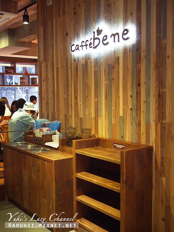 caffebene台北11