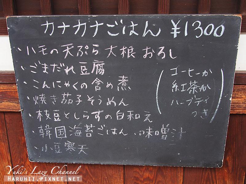 奈良kanakana3