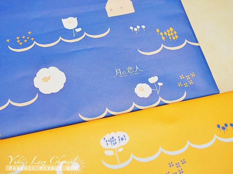 月之戀人一起生活幸福喜餅禮盒2