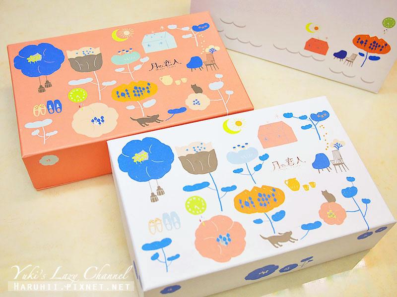 月之戀人一起生活幸福喜餅禮盒4