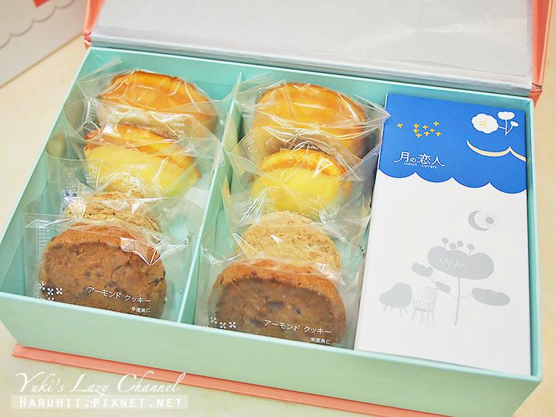 月之戀人一起生活幸福喜餅禮盒8