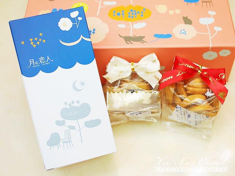 月之戀人一起生活幸福喜餅禮盒9