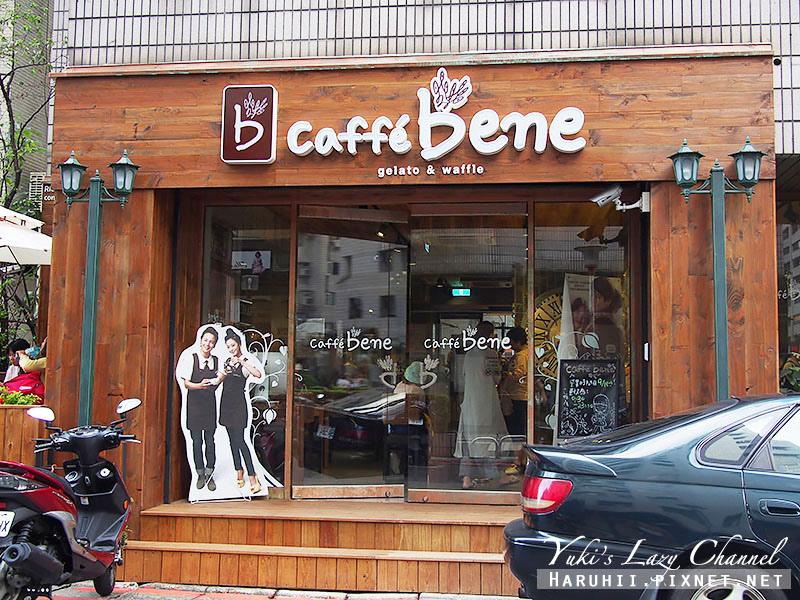caffebene台北