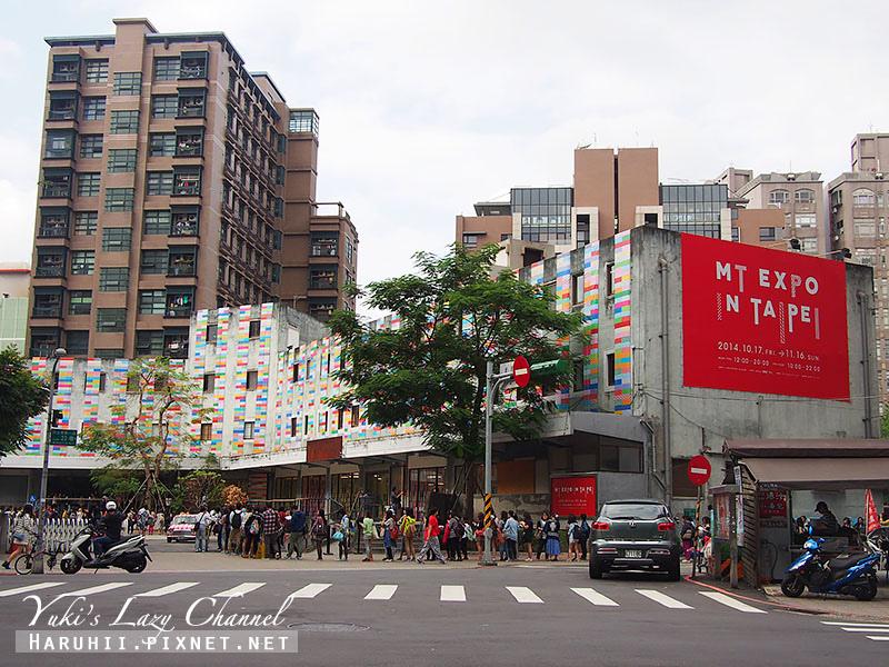 mt博台北1