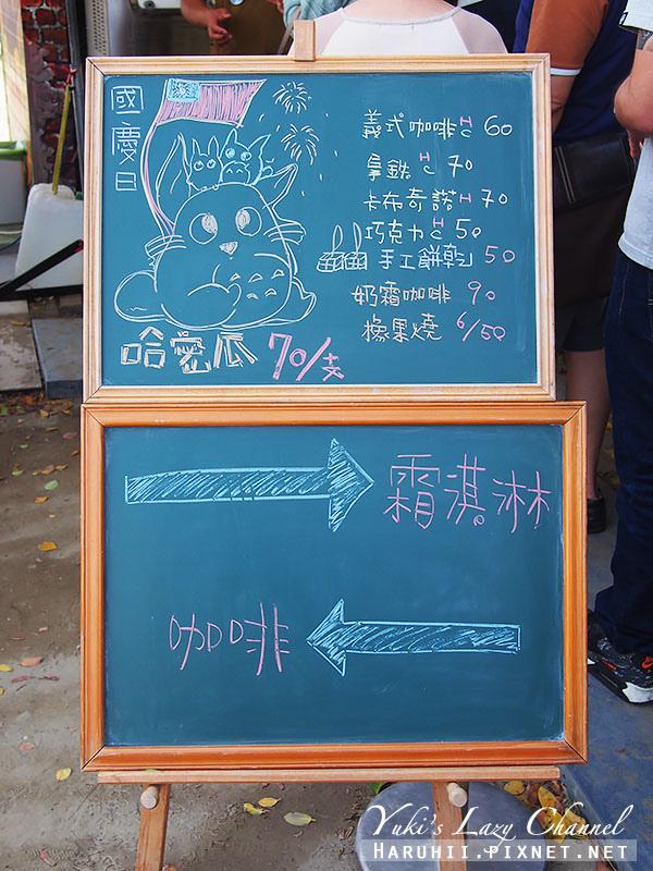 安平貓小巴貓公車貓車站12
