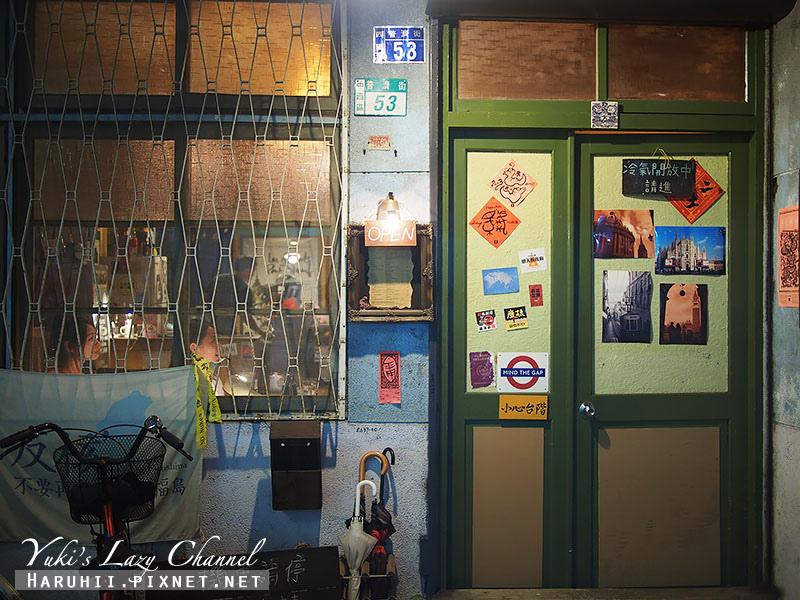 暖暖蛇咖啡館Café Flâneur𨑨迌咖啡1.jpg
