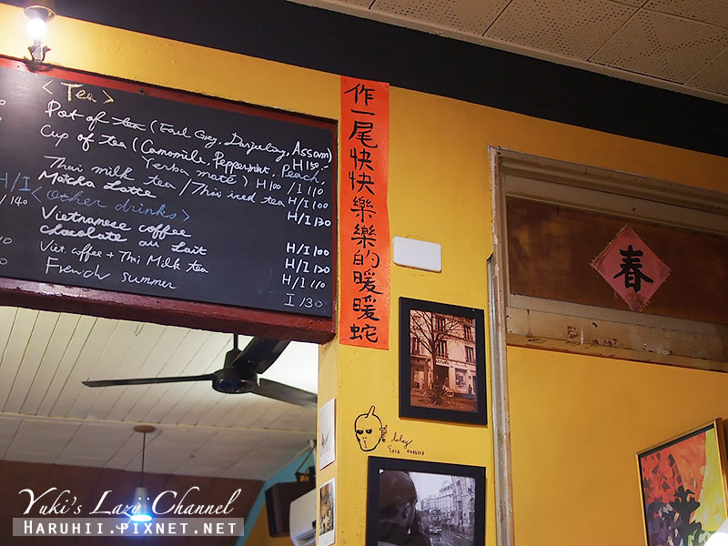 暖暖蛇咖啡館Café Flâneur𨑨迌咖啡13.jpg